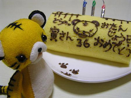 今からケーキ食べます